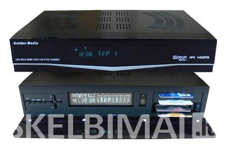 Golden Media UNI-BOX 9080 CRCI HD PVR COMBO