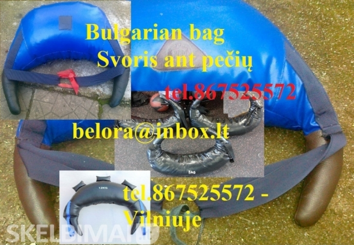Bulgarian bag svoris 5,8,12  kg